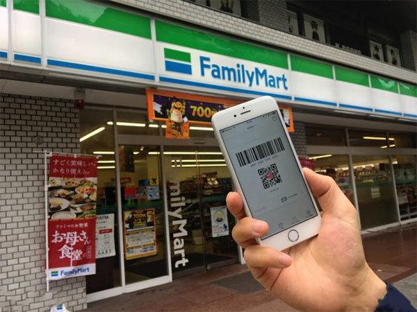 Family Mart日本