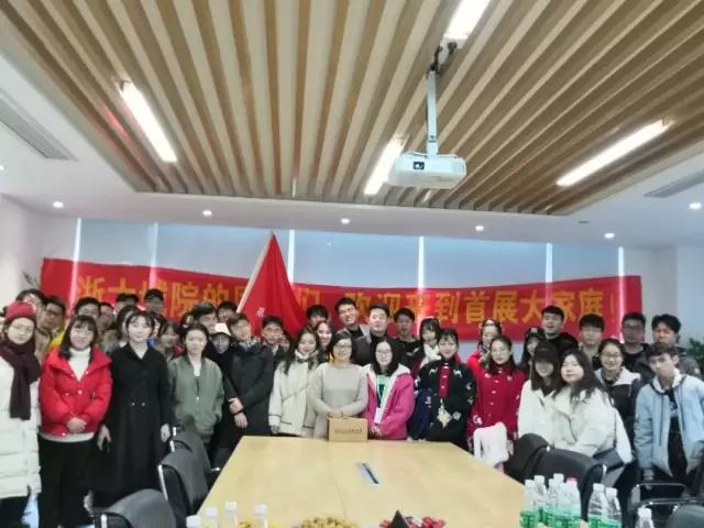 浙大城院学生创业分享会